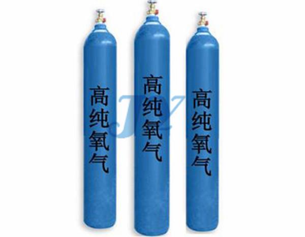 氧气瓶价格