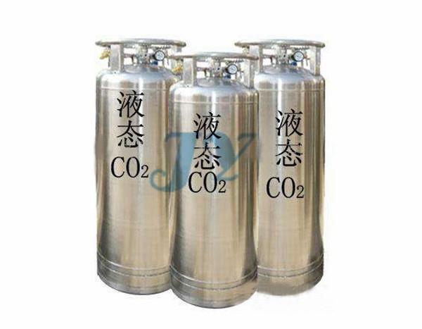 二氧化碳气瓶