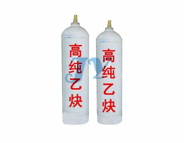 响水高纯乙炔